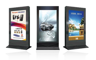 Digital Signage Players - Vertical Layout