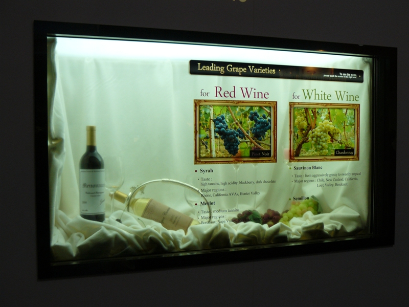 Samsung See-Through Display Digital Signage to Advertize Wine