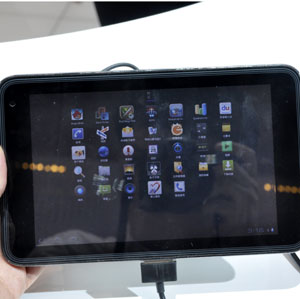 ZTE Android Tablet power by Quad Core NVidia Tegra 3 (Kal-El)