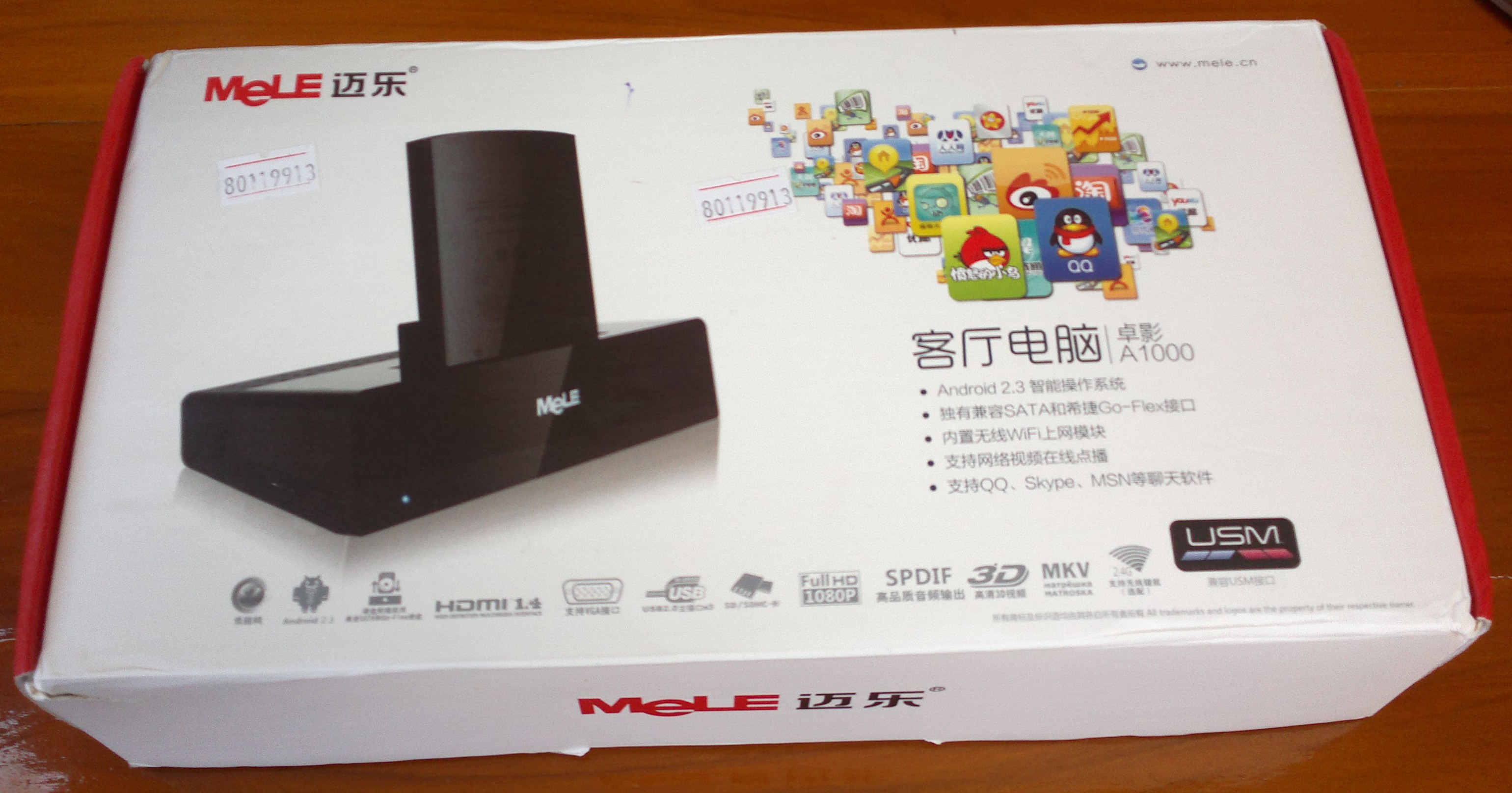 Mele A1000 Android 2 3 STB Unboxing and Review