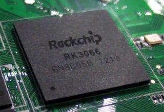 Rockchip Dual Core ARM Cortex A9