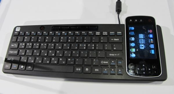 Remote Solutions Android Keyboard
