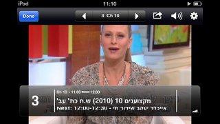 SianoTV App