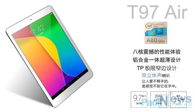 AllWinner_A80_Tablet