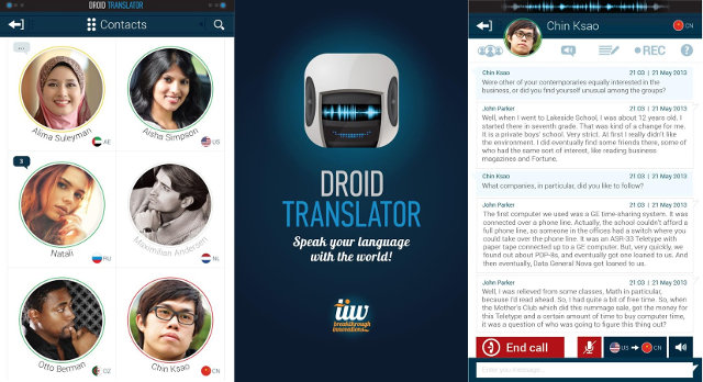 Droid_Translator