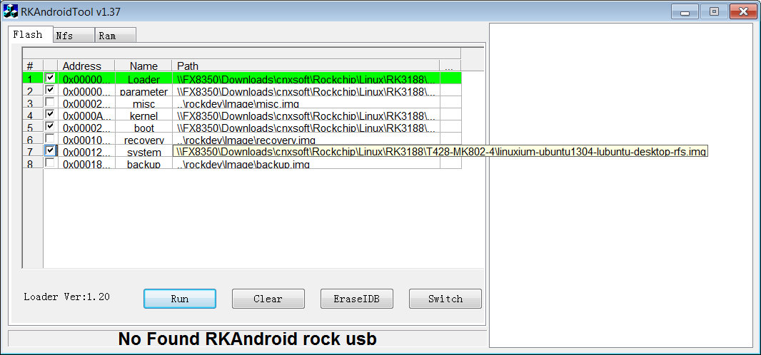RKAndroidTool_v1.37_linux