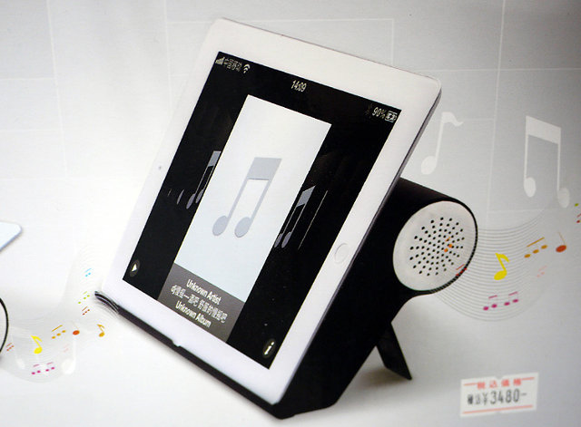 Denko_MP-12_Tablet