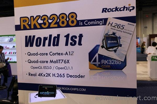 RK3288_Cortex_A12