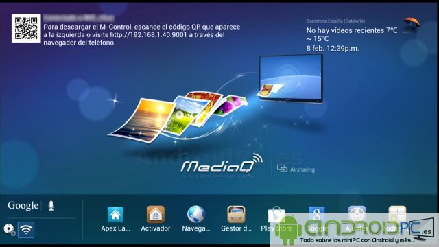 Huawei_MediaQ_User_Interface