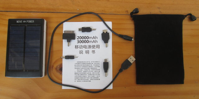 Solar_USB_power_Bank_Accesories