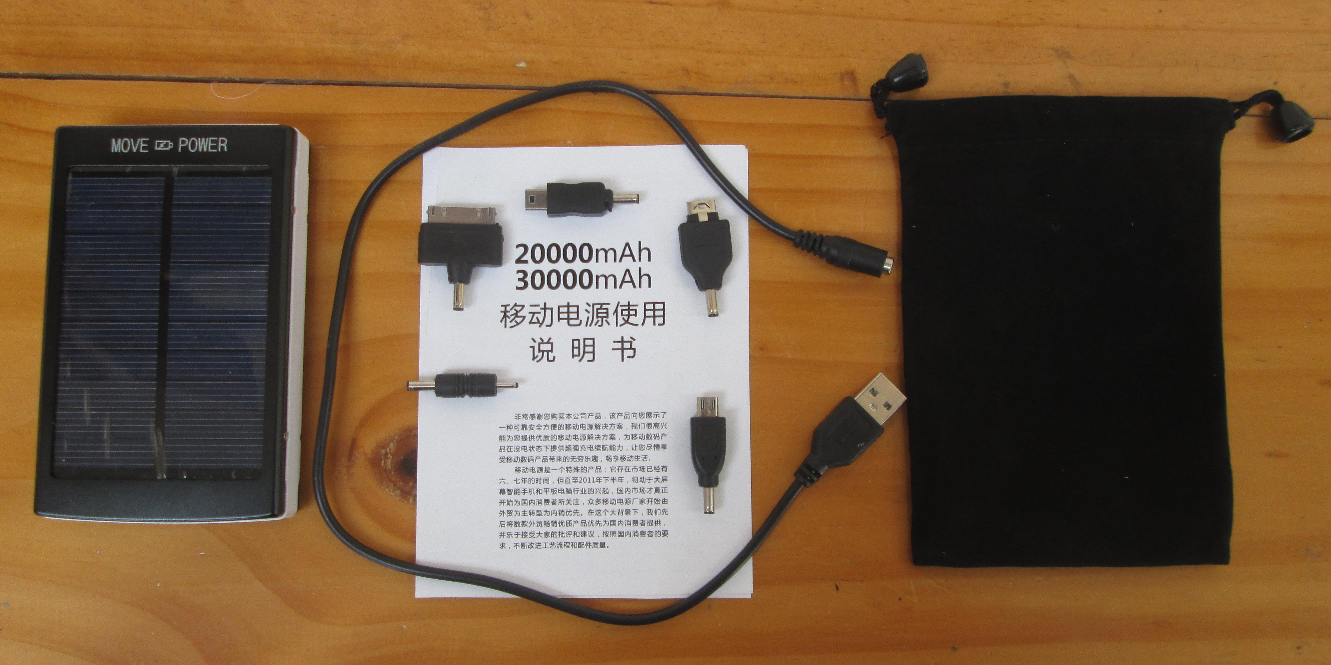 China 10000mah portable solar charger, rohs manual, solar power.