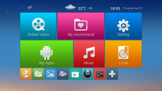 Tronsmart Vega S89 Home Screen (Click for Original Size)