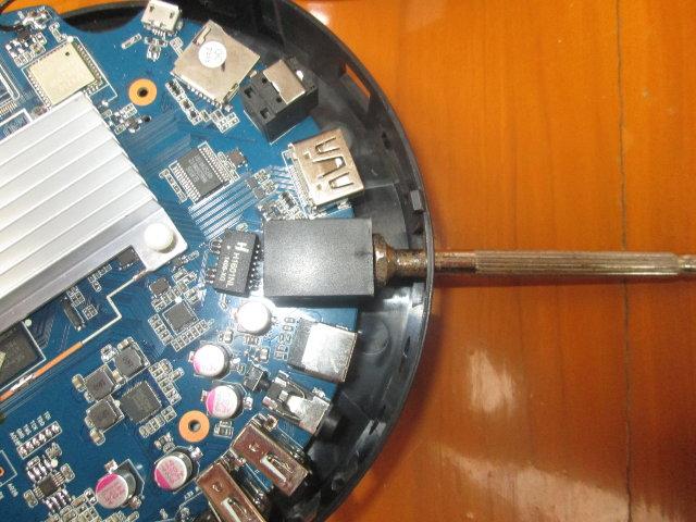 Tronsmart_Vega_S89_Push_Ethernet