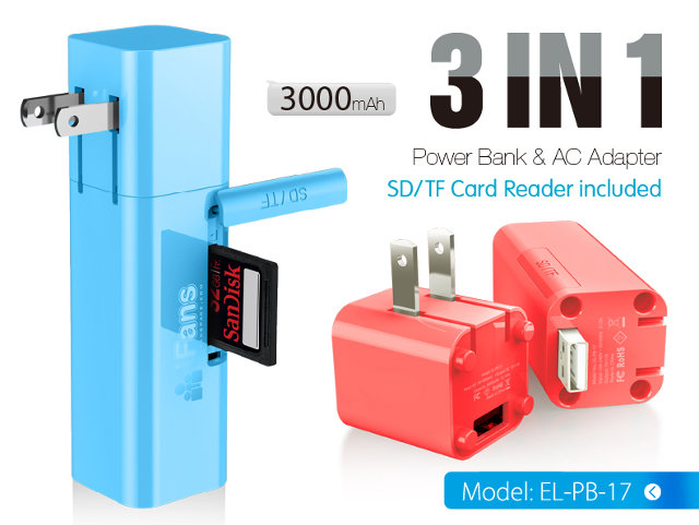 ifans_usb_wall_charger_with_battery