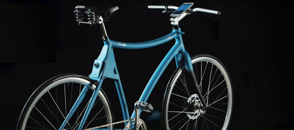 Samsung_Smart_Bike