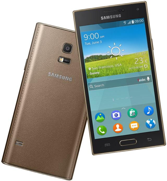 Samsung_Z_Tizen_Smartphone
