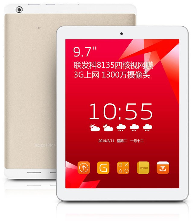 Teclast_P98_3G_big-little-tablet