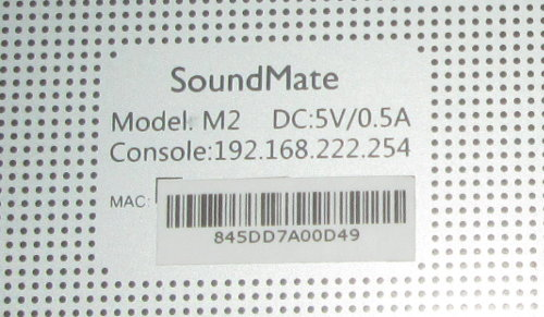 SoundMate_IP_Address