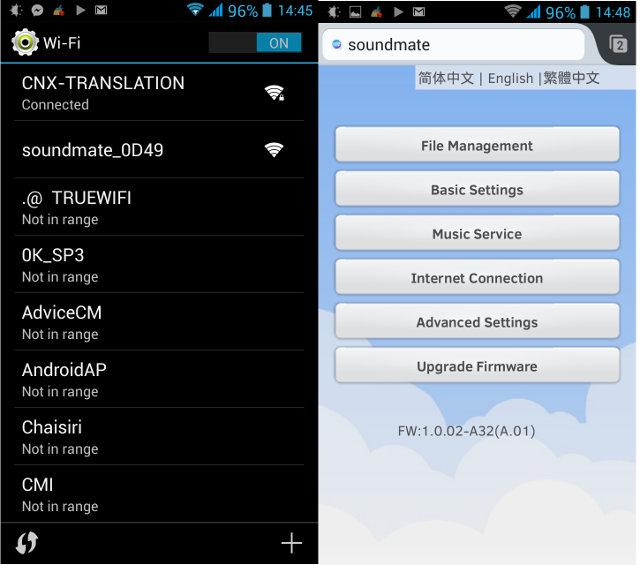 SoundMate_M2_WiFi_Web_Interface