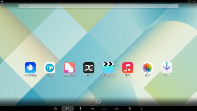 Home Screen (Click for Original Size)