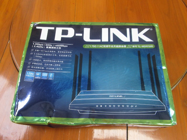 TP-Link_TL-WDR7500_Router_Package