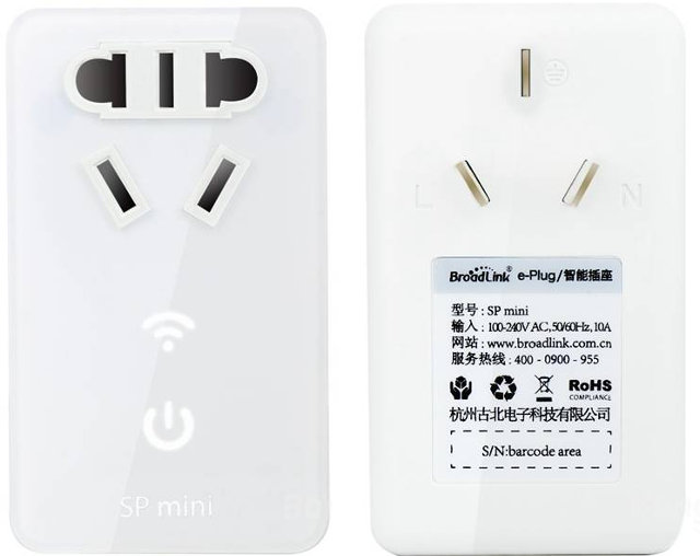 Broadlink_SP_mini_Smart_Socket
