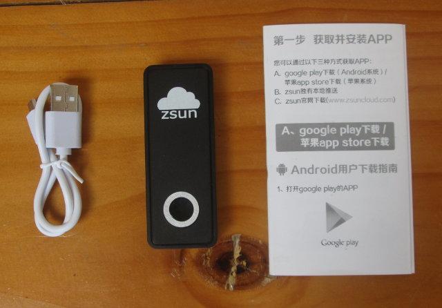 ZSun_SD111