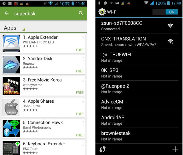 Zsun_Google_Play_Wi-Fi_ESSID