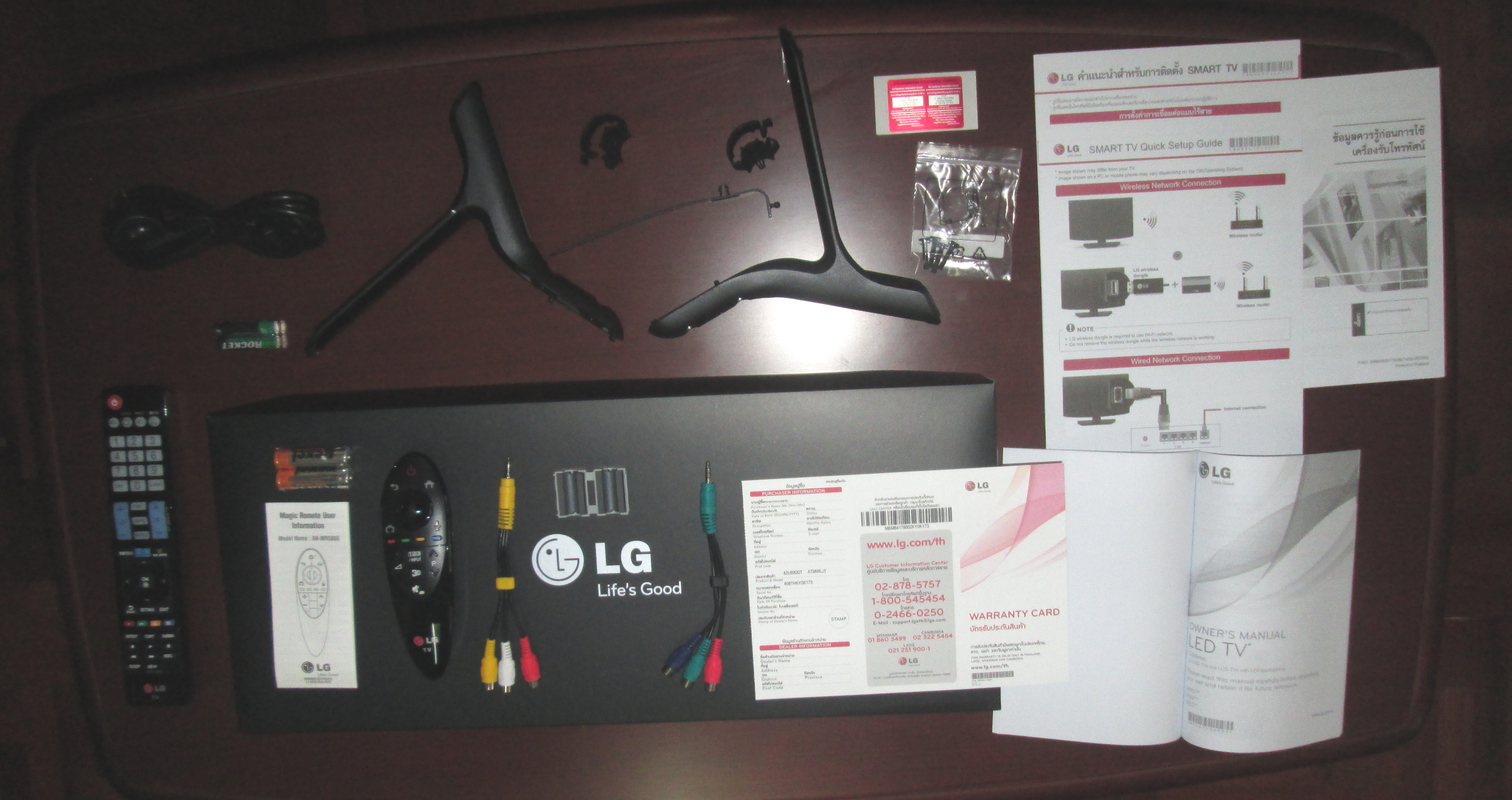 lg 42ub820t 4k uhd tv review rh cnx software com 42 Inch LG TV Problems lg 42 inch led 3d smart tv manual