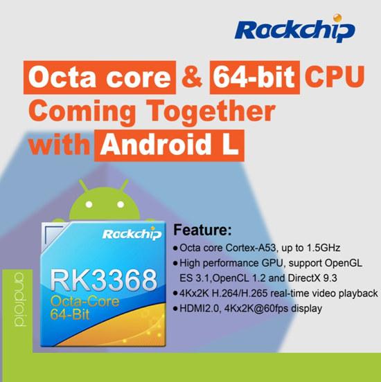 Rockchip_RK3368