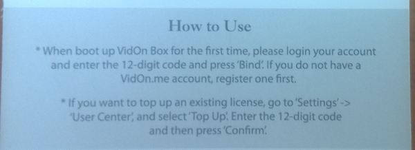 Vidon_Box_Top_Up_Card_Instructions