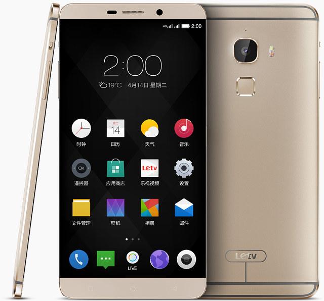 LeTV Max Smartphone