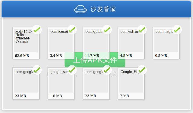 Shafa_Market_Apk_Downloader