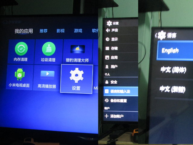 Xiaomi_Mi_Box_Mini_English