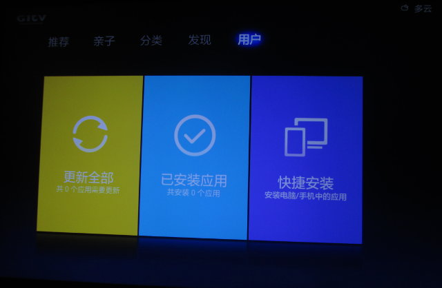 Xiaomi_Mi_Box_Mini_Remote_Connection