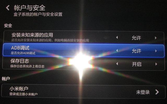 Xiaomi_Mi_Box_Mini_adb