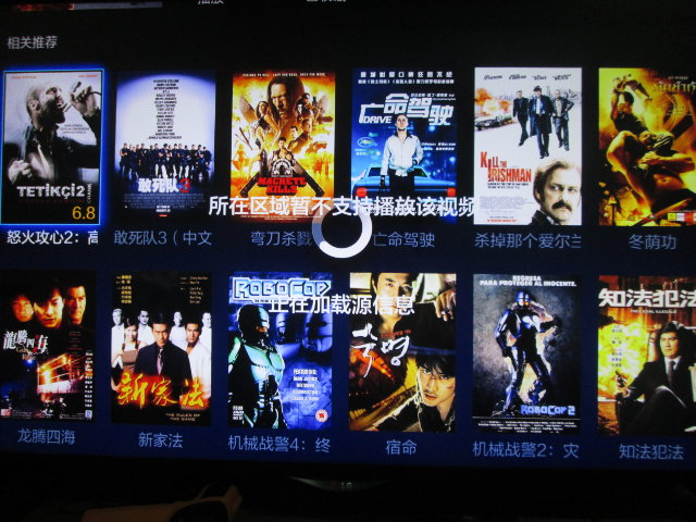 Xiaomi_Movie_Copyright_China_Only