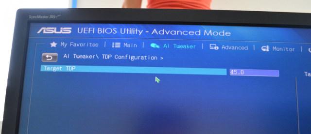 Configure_TDP_BIOS_UEFI