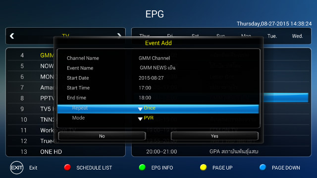 EPG_Record_Program