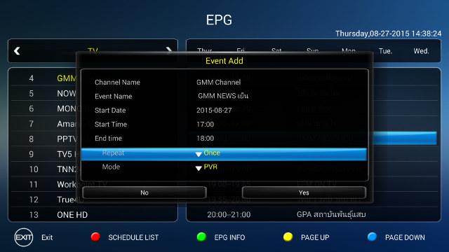 EPG_Record_Program