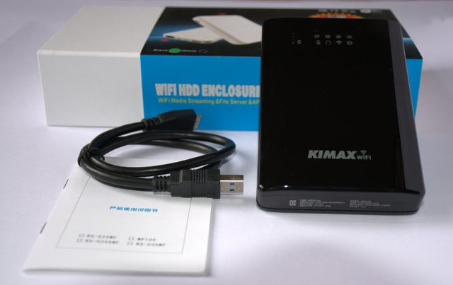 Kimax_300Mbps_HDD_Enclosure