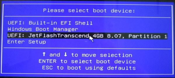 Tronsmart_Ara_X5_USB_Boot