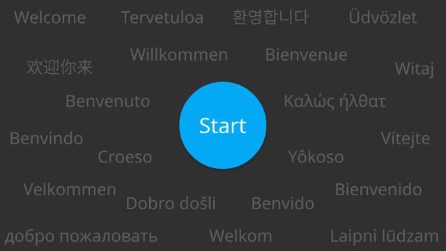 WeTek_Core_Welcome