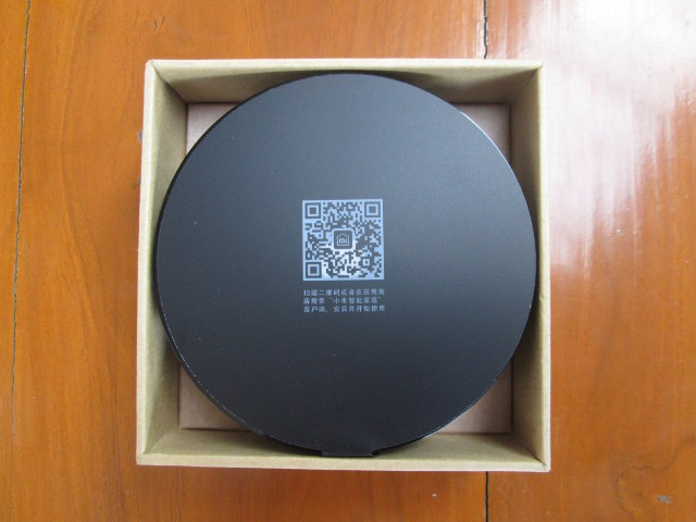 Xiaomi_Mi_Smart_Remote_Center_QR_Code_MiHome