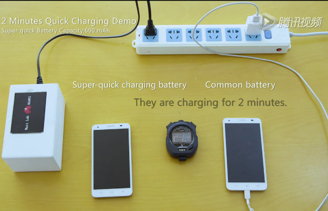 Huawei_quick_charging_battery
