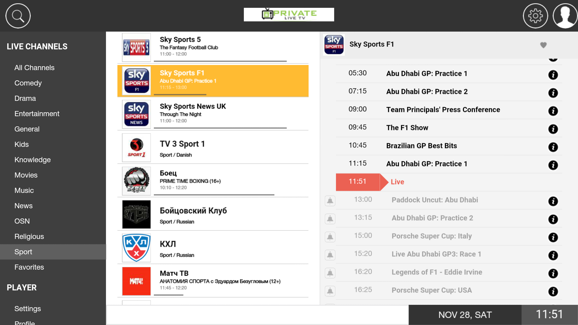 Ipfox android tv