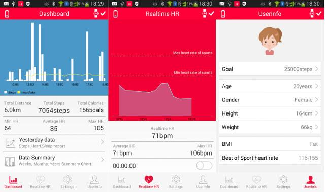 HPlus Watch Screenshots (Click to Enlarge)