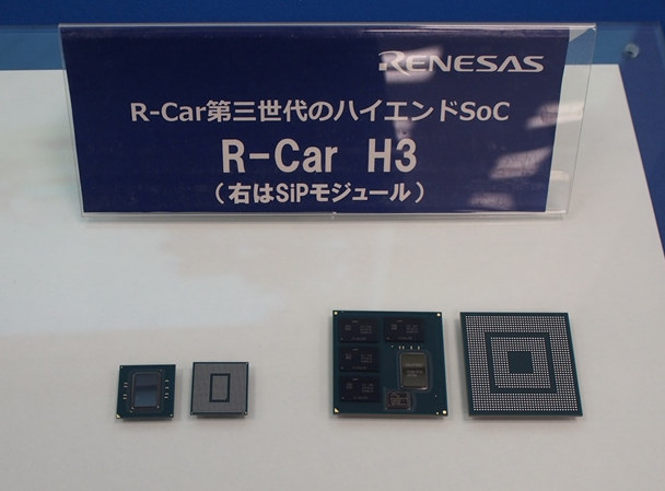 Renesas R Car H3 Deca Core Processor And Driverless Car