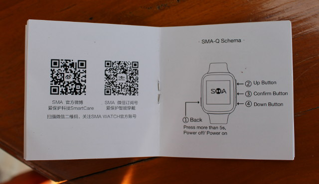 SMA-Q_watch_buttons_description