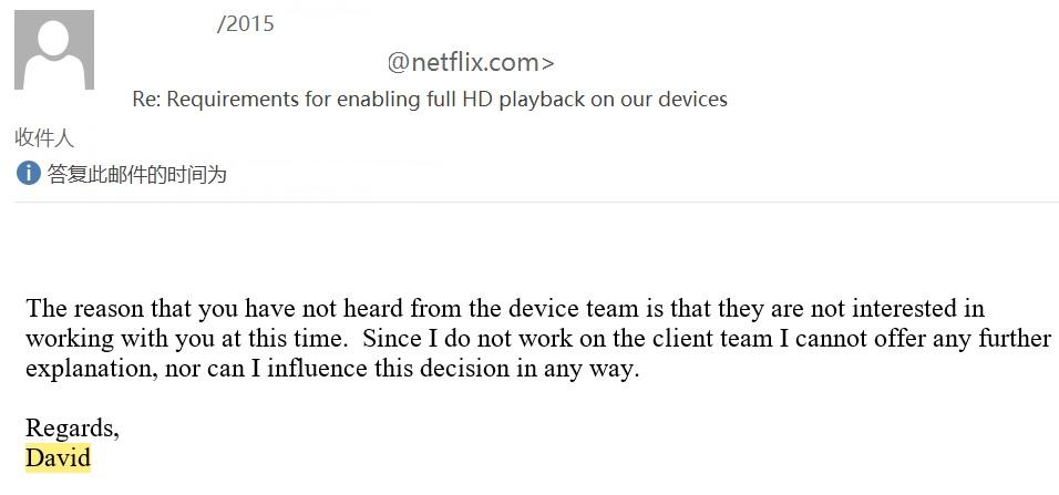 netflix_full_HD_email